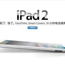 供应郑州苹果售后苹果iphone售后