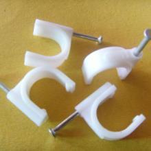 供应优质供应钢钉线卡,塑料钢钉线卡,塑料管卡,塑料电线卡图片