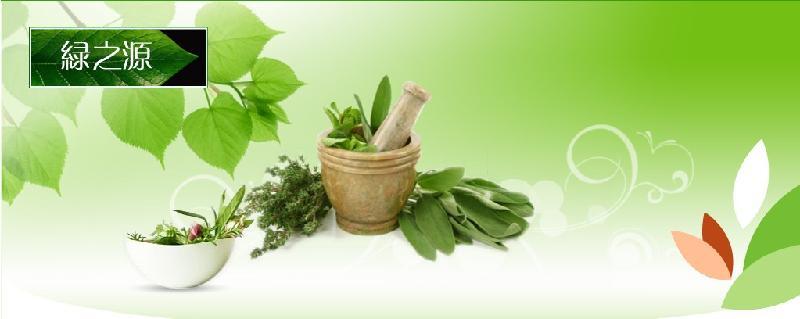 陕西绿之源植物技术有限公司
