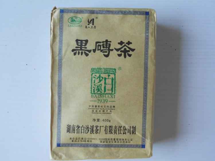 白沙_白沙供货商_供应白沙溪茯茶(1953)_白沙价格_俊图片