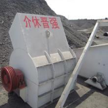 供应新疆洗煤机