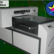河北钢化玻璃UV打印机/玻璃UV机图片