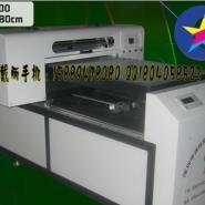 UV打印机-钢化玻璃UV印花机图片
