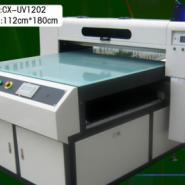 黑龙江钢化玻璃UV打印机/UV打印机图片