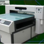 水晶印花机/油画印刷机/印图机图片