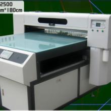 供应重庆玻璃橱柜移门UV印刷机批发