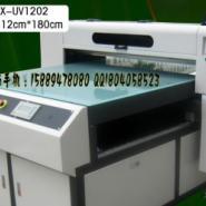 iphone4手机壳打印机批发商机/招商图片