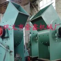 供应炉渣粉碎机生产厂家,炉渣粉碎机价格,炉渣粉碎机设备,全鑫牌炉渣粉