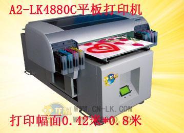 手机保护壳彩色印花机多少钱图片/手机保护壳彩色印花机多少钱样板图 (1)