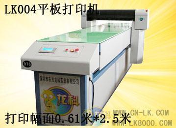 手机保护壳彩色印花机多少钱图片/手机保护壳彩色印花机多少钱样板图 (4)