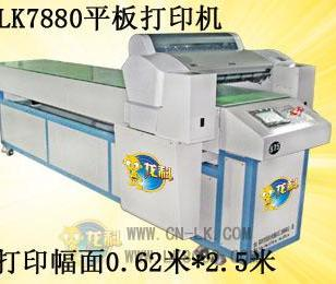 皮革彩色印花机价钱图片