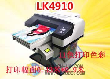 手机保护壳彩色印花机多少钱图片/手机保护壳彩色印花机多少钱样板图 (2)