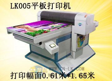 手机保护壳彩色印花机多少钱图片/手机保护壳彩色印花机多少钱样板图 (3)