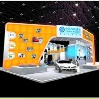 温州国际汽摩配件及汽车用品交易会