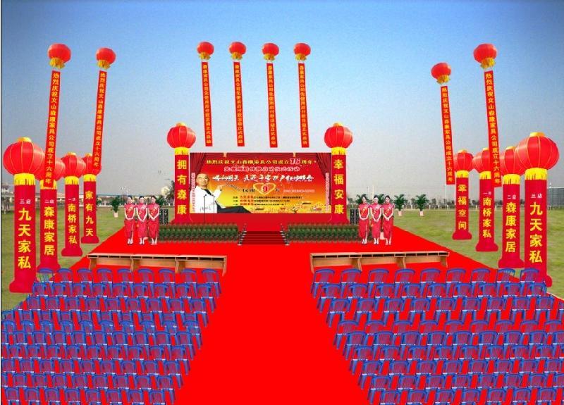 中秋节怎样安排工厂的节目?中秋节活动方案