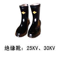 河北电力绝缘靴生产上海电力绝缘靴销售湖南电力绝缘靴规格型号批发