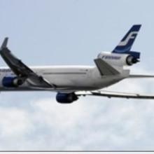 DHL快递到厄瓜多尔广州番禺到基多DHL快递查询服务批发