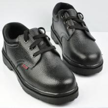 供应江门工作服批发厂家,江门劳保安全鞋直销,江门安全鞋价格最实惠批发