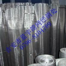 供应江西吉安不锈钢窗纱