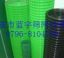 供应PVC电焊网