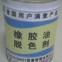供应石嘴山市橡胶油厂家您的好选择 吴忠市橡胶油全国低价销售