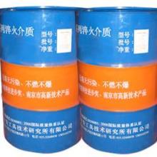 供应安徽省淬火油全国低价销售 合肥市专业淬火油供应商