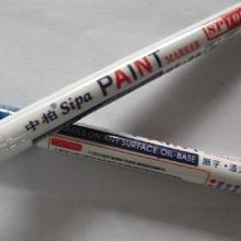 供应中柏油漆笔白板笔批发