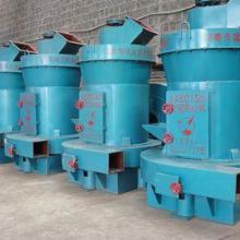 供应高压悬辊磨粉机,雷蒙磨粉机,雷蒙磨配件,河南高峰机械 雷蒙磨高压悬辊磨粉机 雷蒙磨磨粉机高压悬辊磨粉机批发