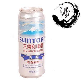 上海宾馆酒水供应 三得利啤酒 夏季啤酒喝三得利 上海订酒...
