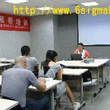 供应2013年深圳福州广州奥咨博六西格玛绿带黑带质量经理培训批发
