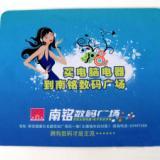 供应西安鼠标垫 西安广告鼠标垫 西安礼品鼠标垫