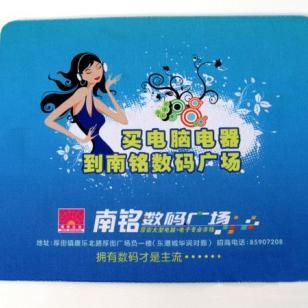 西安广告鼠标垫图片