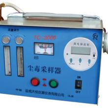 供应TC-3000尘毒采样器 当天发货图片