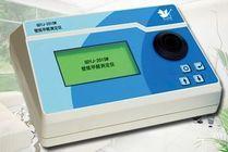 供应GDYJ-201SP皮革毛皮甲醛测定仪  现货