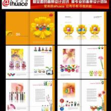 专业设计玩具类画册