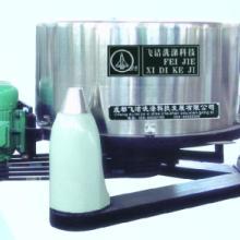 供应工业脱水机设备