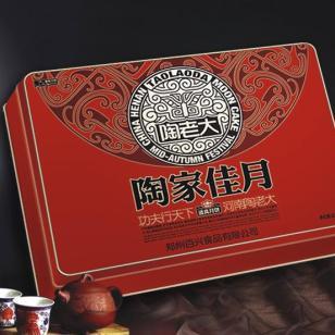陶家佳月月饼礼盒图片