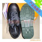 6242121安全鞋防护鞋劳保鞋图片