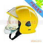美国MSA梅思安高木F1欧式消防头盔GA2352JD35批发