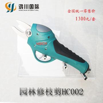 果树修枝电动剪刀图片/果树修枝电动剪刀样板图 (2)