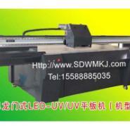 固化墨水UV机图片