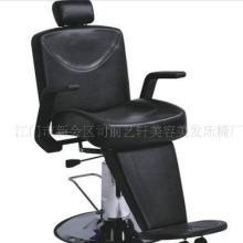 供应男仕理发椅