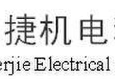 苏州率尔捷机电科技有限公司简介