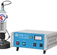 供应手提式电火花去断丝锥机EDM-VLA型