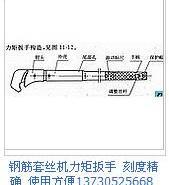 力矩扳手测量钢筋连接力矩值图片