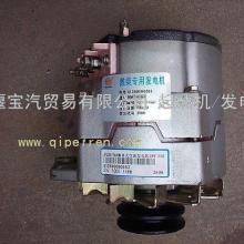 供应JFZ2517A3发电机612600090352