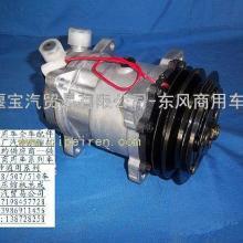 供应空调压缩机及配件505/507/508/510批发