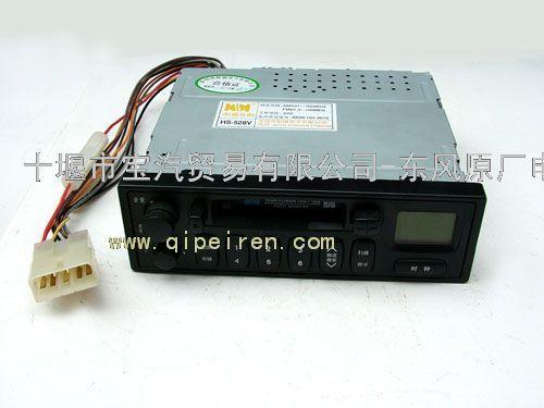 供应1290收音机1290收音机