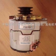 供应612600090401/WD61509FD发电机