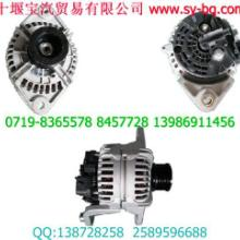 供应沃尔沃发电机CA1853IR0124555009